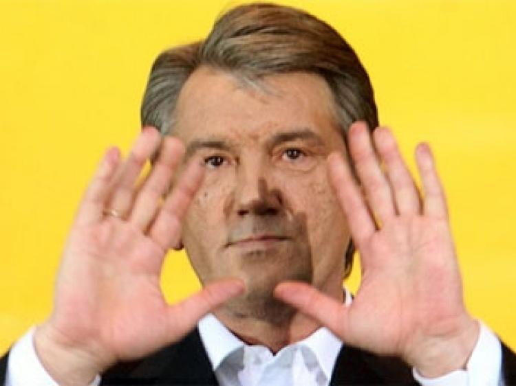 Ющенко придумал новую награду