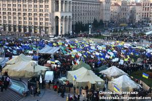 Революція в Україні - 2011