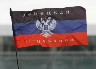 Гимн Украины в ДНР под запретом