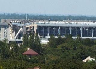 Начался серьезный штурм Донецкого аэропорта
