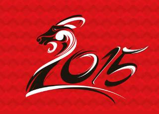 Прогноз на год Козі 2015