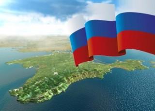 Россия не собирается отдавать Крым