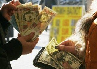Курс доллара к гривне 24 10 2014