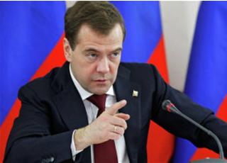 Медведев заявил о торговых пошлинах для украинских товаров