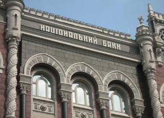 Пам'ятна монета НБУ - 75 років Львівській області