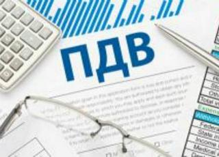 В Чернівцях протистоять незаконному поверненню ПДВ
