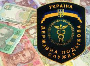 Відбулись змагання між податківцями і митниками Буковини