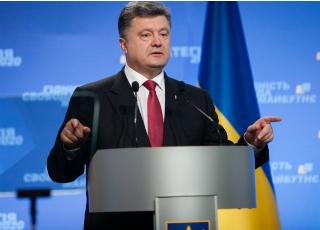 Петр Порошенко в Черновцах 24 10 2014