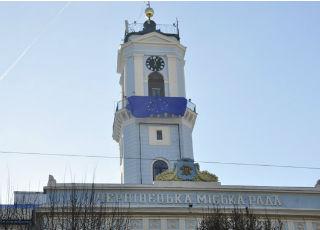 Стан міста Чернівці на 21 листопада 2014 року