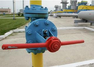 Официально открыт газопровод Вояны-Ужгород