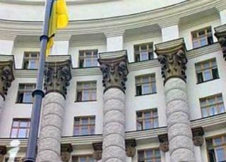 В Украине подписано коалиционное соглашение